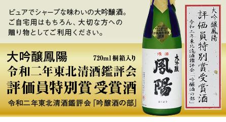 """受賞酒"""